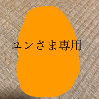 メルヴィータ(Melvita)のユンさま専用(クレンジング/メイク落とし)