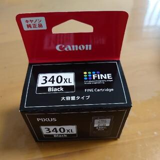 キヤノン(Canon)のキャノン  プリンターインク ブラック(オフィス用品一般)
