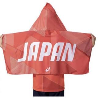 アシックス(asics)の在庫限り東京2020オリンピック 日本応援 JAPANロゴ フーディタオル (応援グッズ)