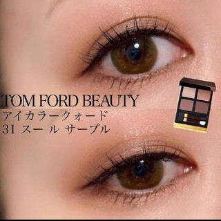 TOM FORD - 【TOM FORD】アイカラークォード 31 スールサーブル