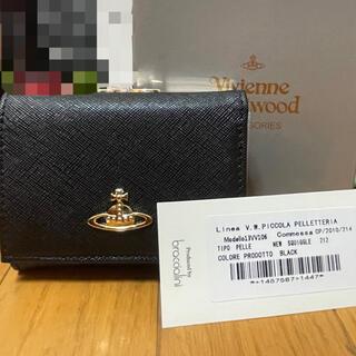 Vivienne Westwood - ヴィヴィアンウエストウッド 三つ折財布