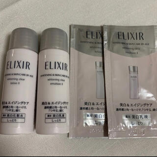 ELIXIR - 資生堂 エリクシール ホワイト サンプル セット