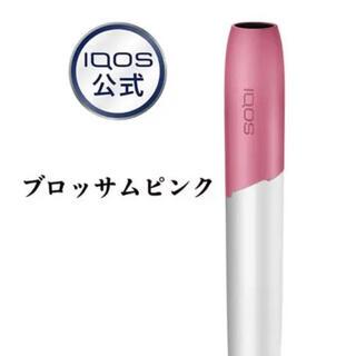 IQOS - iqos3キャップ