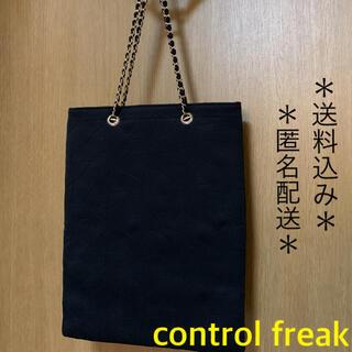 control freak コントロールフリーク ショルダーバッグ 手提げ鞄 黒
