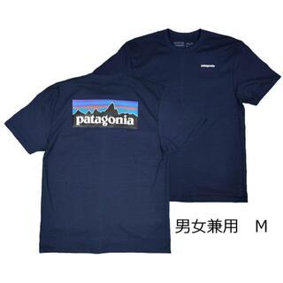 patagonia - パタゴニアTシャツ ネイビー M ベストセラー アウトドア サーフ キャンプ