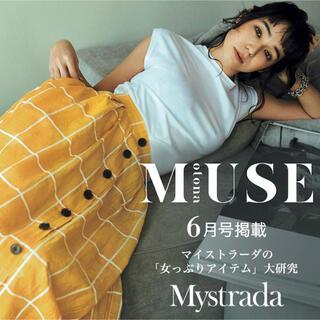 Mystrada - マイストラーダ【22000円】フロント釦チェックフレアスカート