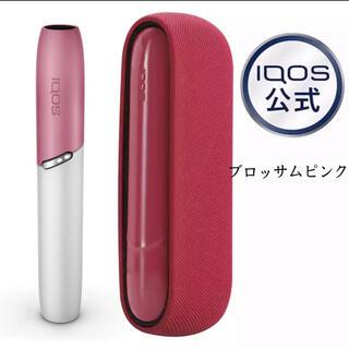 アイコス(IQOS)のアイコス3  IQOS3 DUO アイコスデュオ ケース +ドアカバー+キャップ(タバコグッズ)