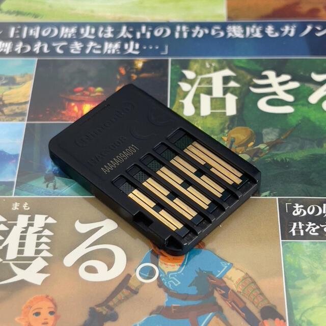 Nintendo Switch(ニンテンドースイッチ)のゼルダの伝説 ブレスオブザワイルド  エンタメ/ホビーのゲームソフト/ゲーム機本体(家庭用ゲームソフト)の商品写真
