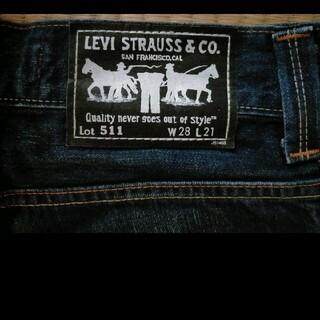 Levi's - LEVIS 511 リーバイス クロップド ジーンズ