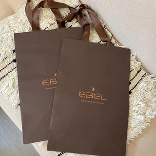 エベル(EBEL)のEBEL ショップ袋 2枚(ショップ袋)