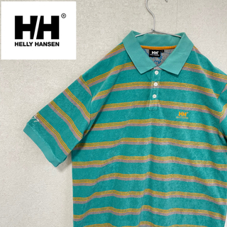 HELLY HANSEN - HELLY HANSEN ヘリーハンセン ポロシャツ ボーダー パイル生地