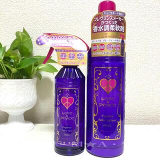 【2本】ラブ&ピース フレグランス ファブリック ソフナー 柔軟剤 ミスト(洗剤/柔軟剤)