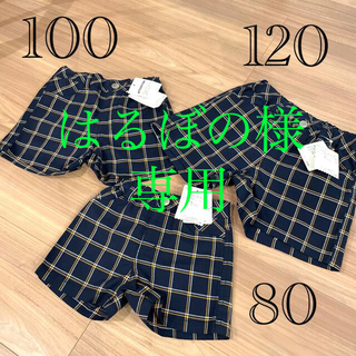 Branshes - ブランシェス ハープパンツ 120•100•80