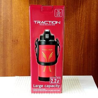 【新品】2.2L大容量ハンドル付きジャグ(水筒) ベストコ スポーツジャグRED