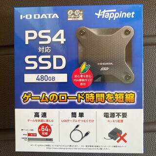 IODATA - PS4対応SSD 480GB HNSSD-480BK 未開封
