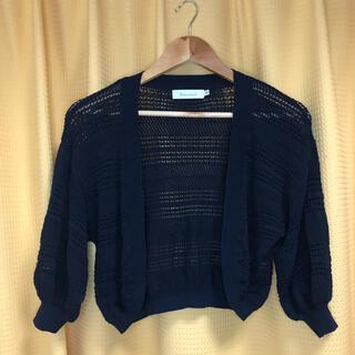 クチュールブローチ(Couture Brooch)のクチュールブローチ ボレロカーディガン(カーディガン)
