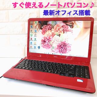 NEC - 【超美品】ワード/エクセル/パワポ❤︎人気の赤❤︎NECすぐ使えるノートパソコン