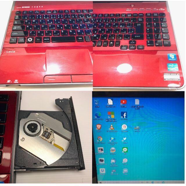 NEC(エヌイーシー)のkajin8様専用 NEC レッド ノートパソコン 本体 Core i7 SSD スマホ/家電/カメラのPC/タブレット(ノートPC)の商品写真