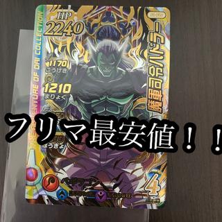 スクウェアエニックス(SQUARE ENIX)の専用!!(シングルカード)