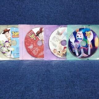 トイストーリー(トイ・ストーリー)のディズニー DVD 不布ケース 4点セット 国内正規品 未再生 タイトル自由(キッズ/ファミリー)