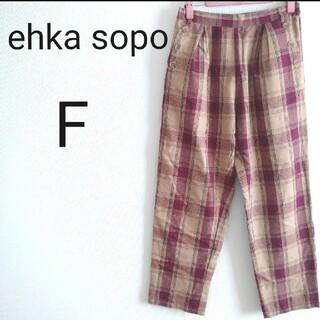 エヘカソポ(ehka sopo)のehka sopo  エヘカソポ カジュアルパンツ チェック  カジュアル(カジュアルパンツ)