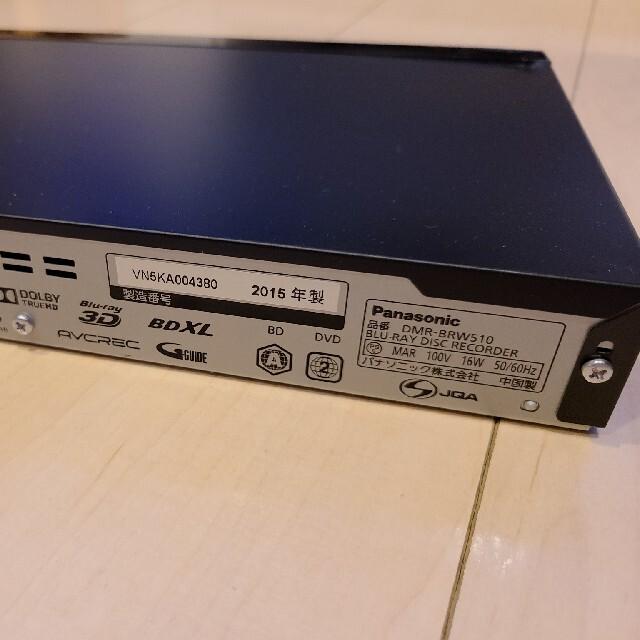 【Panasonic】パナソニックブルーレイレコーダーDMR-BRW510 スマホ/家電/カメラのテレビ/映像機器(ブルーレイレコーダー)の商品写真