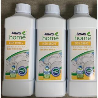 アムウェイ(Amway)のアムウェイ/amway/濃縮台所用液体洗剤ディッシュドロップ 3本(洗剤/柔軟剤)
