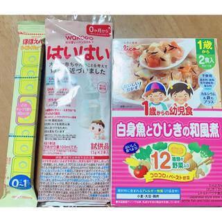 ワコウドウ(和光堂)の☆グリコ幼児食☆粉ミルクはいはい☆ほほえみキューブ☆(その他)