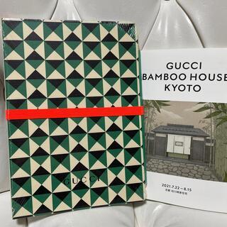 グッチ(Gucci)のGUCCI KYOTO 2021 ノート&鉛筆(ノート/メモ帳/ふせん)