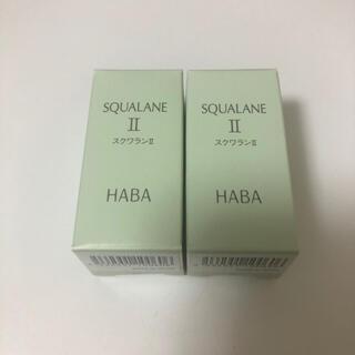 ハーバー(HABA)のハーバー 高品位スクワランⅡ(15ml)(フェイスオイル/バーム)