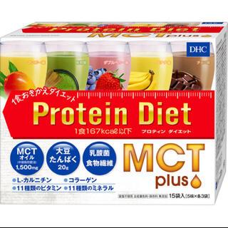 ディーエイチシー(DHC)のプロテインダイエット DHC MCT(ダイエット食品)