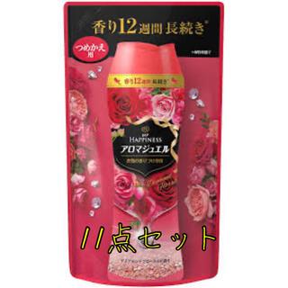 【新品】レノア ハピネス  ダイアモンドフローラル 詰め替え 455mL×11点(洗剤/柔軟剤)