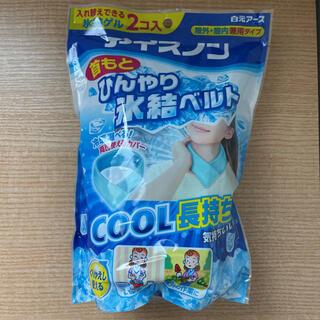 アース製薬 - 白元アース アイスノン 首もとひんやり氷結ベルト(氷結ゲル2コ入)簡易包装