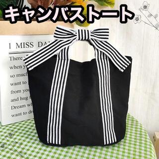 トートバッグ リボン ミニトート キャンバス ランチバッグ バッグ 黒
