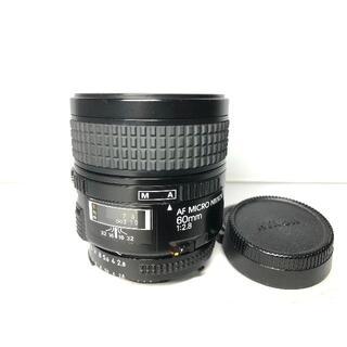 ニコン(Nikon)のニコン AF MICRO NIKKOR 60mm F2.8(レンズ(単焦点))