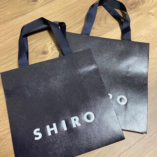 シロ(shiro)のSHIROショッパー2枚セット(ショップ袋)