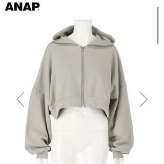 アナップ(ANAP)のANAP クロップド裏毛ジップパーカー(パーカー)