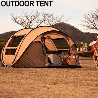 大型 ワンタッチ テント ポップアップ 簡易テント 4人用 5人用 ビーチテント