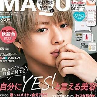 MAQUIA 9月号 雑誌のみ おまけ付き