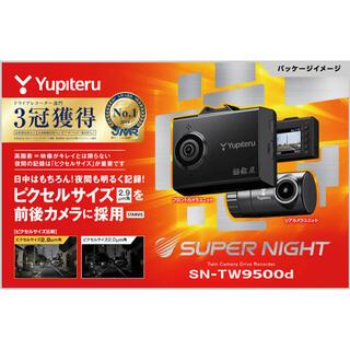 ユピテル(Yupiteru)のユピテル SN-TW9500 ドラレコ 前後カメラ(汎用パーツ)