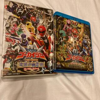 海賊戦隊ゴーカーイジャー DVD.Blu-rayセット(特撮)