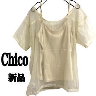 who's who Chico - Chico 新品 シースルー  半袖Tシャツ シアーシャツ ブラウス 2点セット