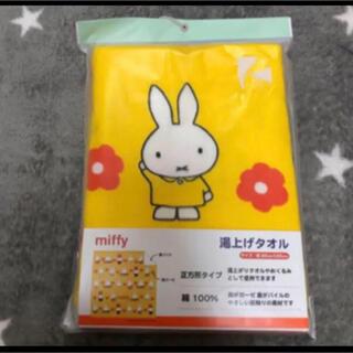 miffy 新品未使用 ミッフィー 湯上げタオル(タオル/バス用品)