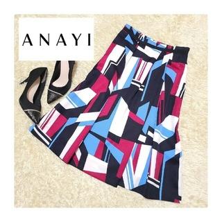 ANAYI - ANAYI*グログランキカプリントタックスカート