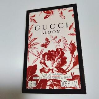 グッチ(Gucci)の4 グッチ香水サンプル(ユニセックス)