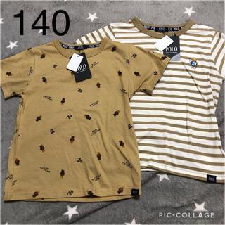 ポロラルフローレン(POLO RALPH LAUREN)のPOLO BABY 新品未使用 140 ポロベア Tシャツセット(Tシャツ/カットソー)