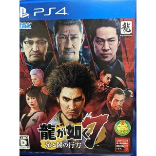 PS4龍が如く7