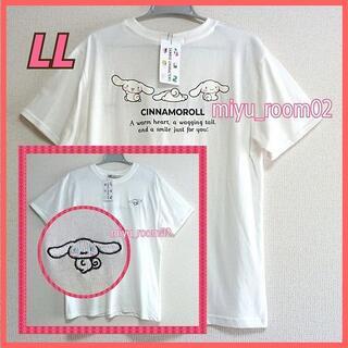 シナモロール(シナモロール)の【新品☆】シナモン Tシャツ(半袖シャツ)綿100%☆LL(Tシャツ(半袖/袖なし))