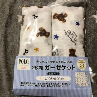 ポロラルフローレン(POLO RALPH LAUREN)のPOLO BABY 新品未使用 ポロベア ガーゼケット(おくるみ/ブランケット)