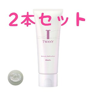 TWANY - トワニー ビューティリフレッシャー【2本セット】